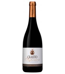 V. T. Quinta Crasto Syrah 0.75 cx/3